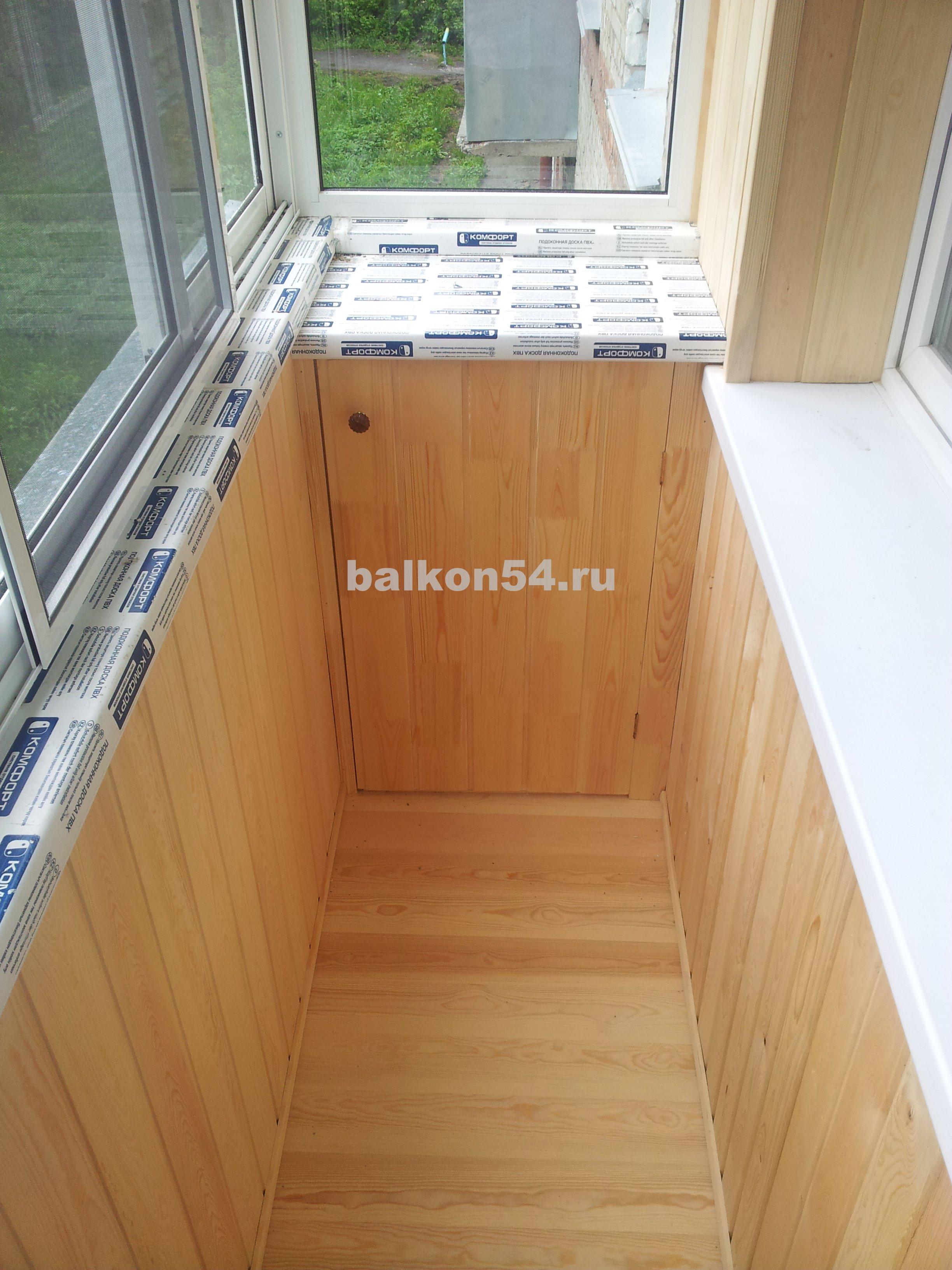 Балкон54, ремонтно-монтажная компания в новосибирске, сибиря.