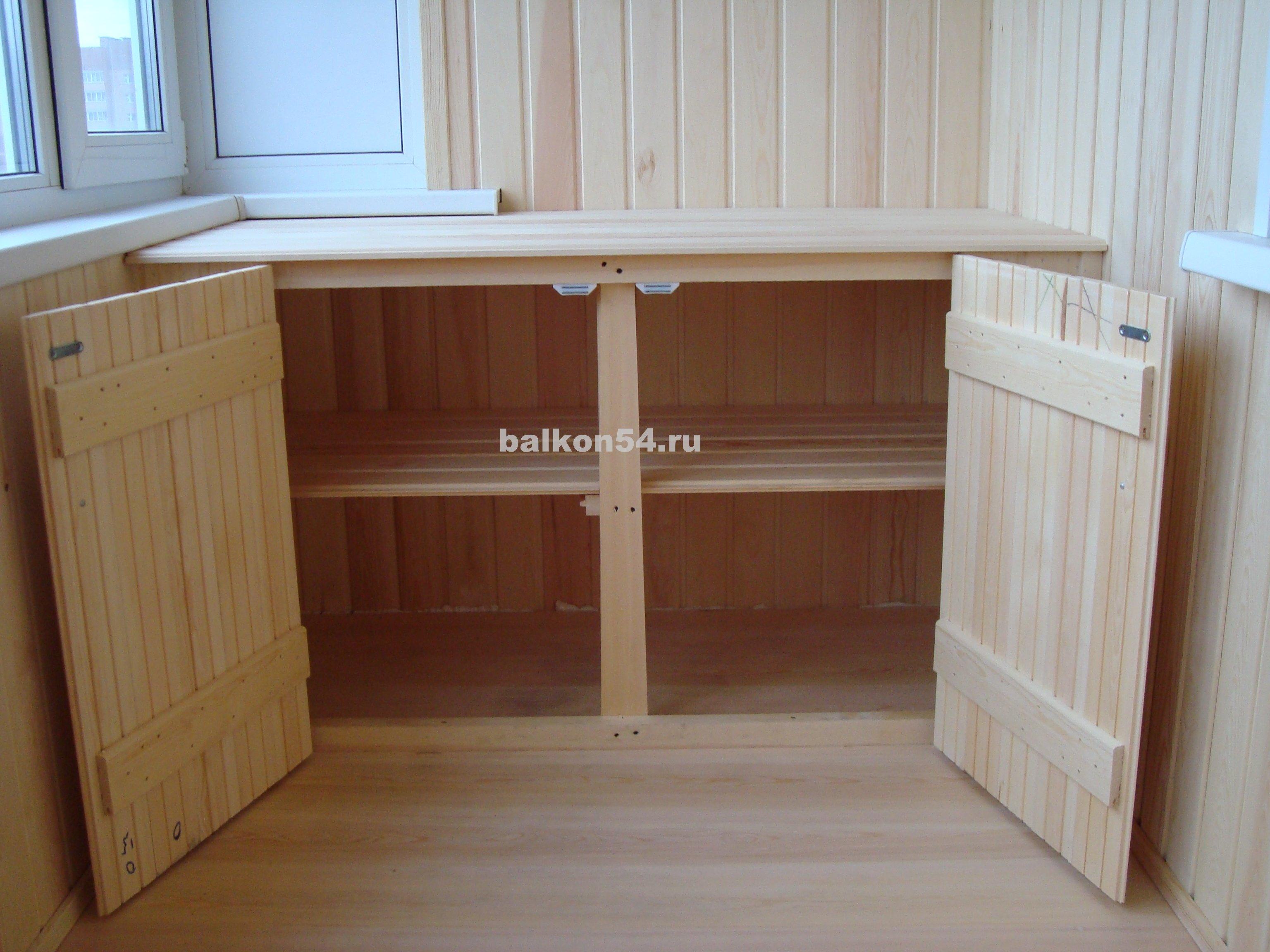 Своими руками балкон блок хаус